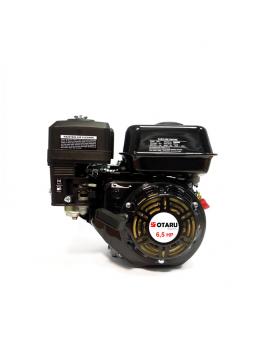 Motor a Gasolina Otaru 6,5Hp